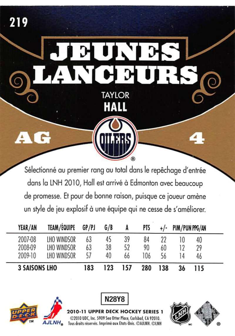 2010-11-Upper-Deck-French-Red-Hockey-Cards-Pick-From-List-Includes-Young-Guns miniature 7