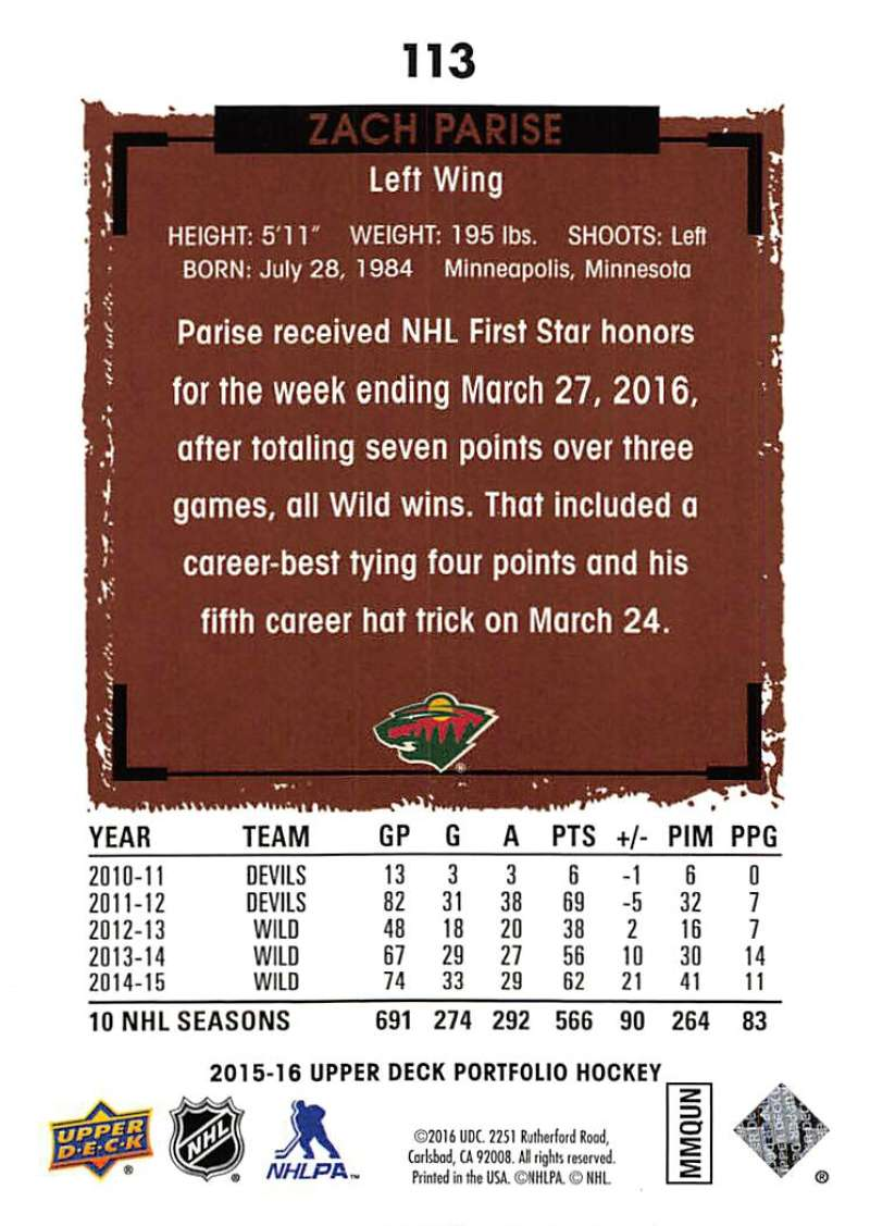 2015-16-Upper-Deck-Portfolio-Hockey-Cards-Pick-From-List-1-250-Includes-Rookies thumbnail 211