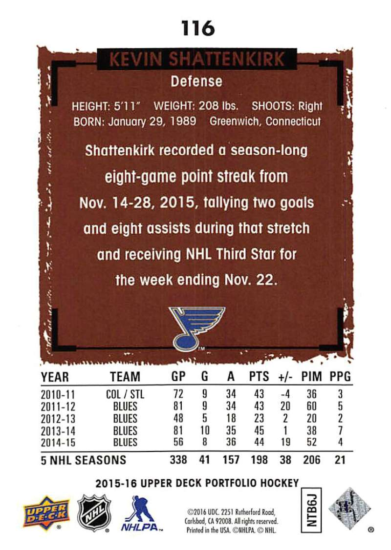 2015-16-Upper-Deck-Portfolio-Hockey-Cards-Pick-From-List-1-250-Includes-Rookies thumbnail 217