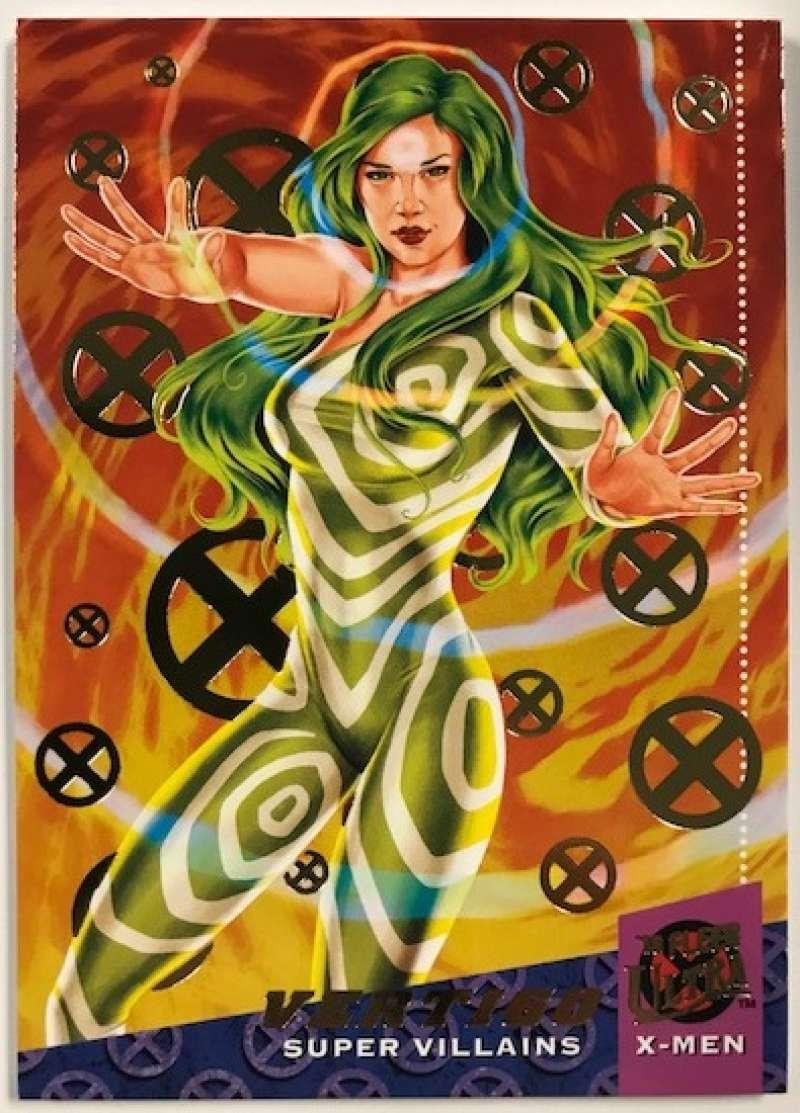 2018 Fleer Ultra X-Men Gold Foil #78 Vertigo SER/99
