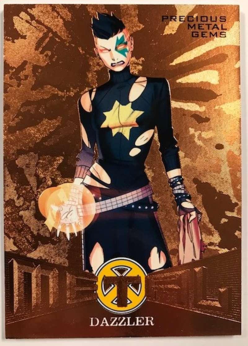 2018 Fleer Ultra X-Men Previous Metal Gems Bronze #MB20 Dazzler