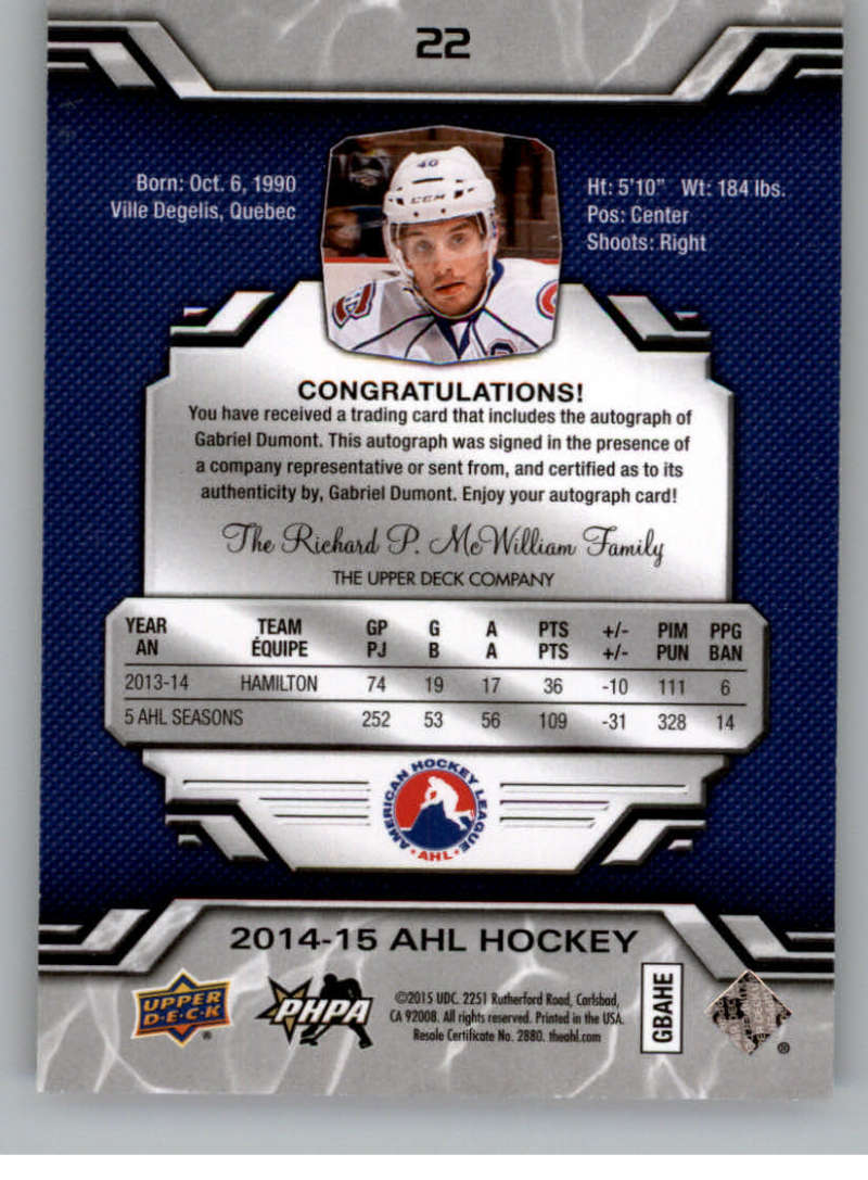 2014-15-Upper-Deck-AHL-Autographs-Stickers-Patch-Cards-Pick-From-List thumbnail 17