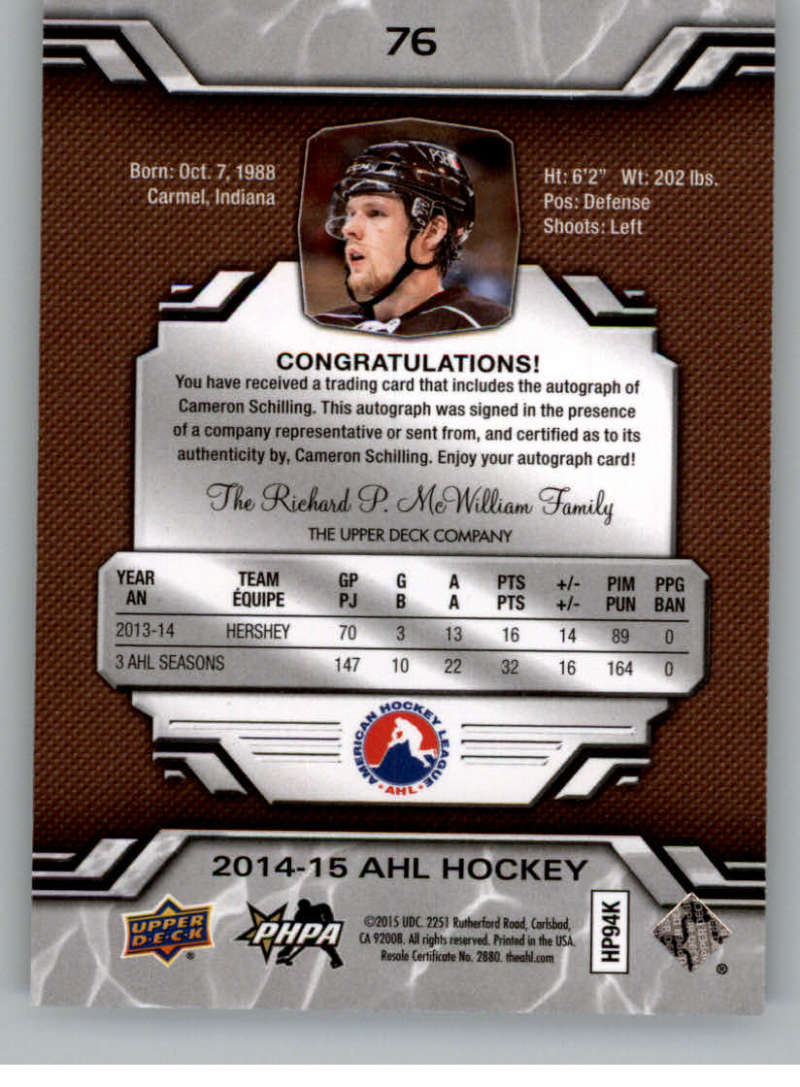 2014-15-Upper-Deck-AHL-Autographs-Stickers-Patch-Cards-Pick-From-List thumbnail 89