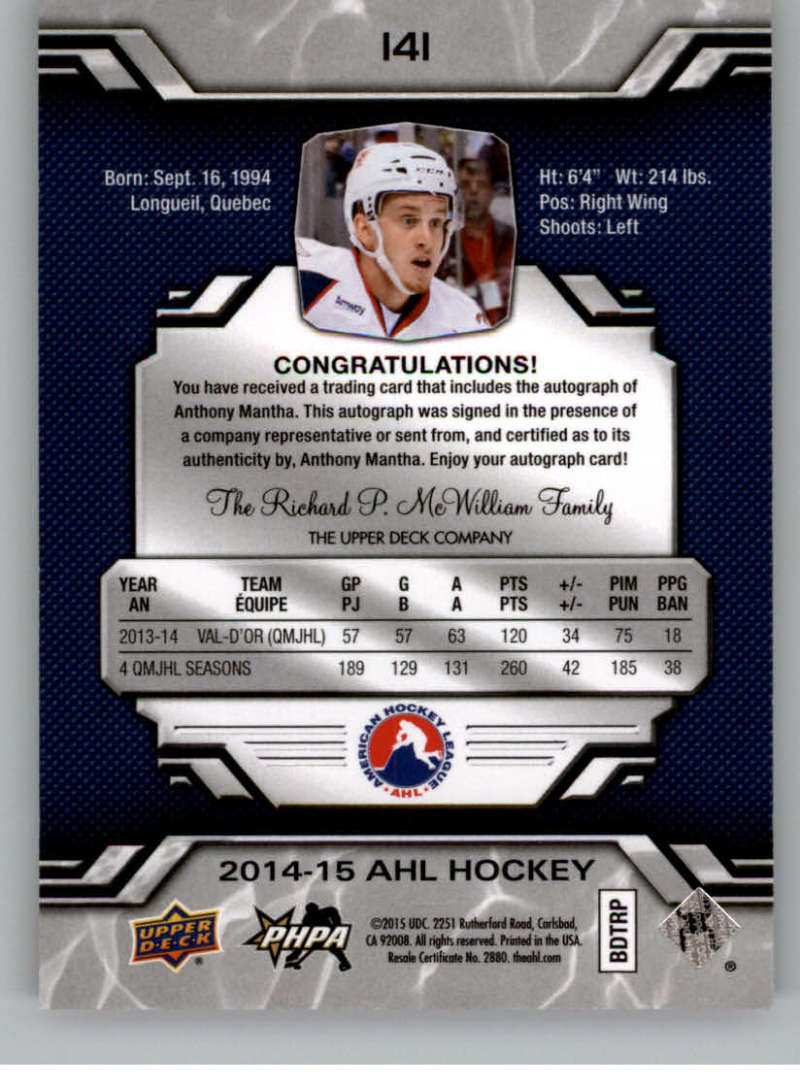 2014-15-Upper-Deck-AHL-Autographs-Stickers-Patch-Cards-Pick-From-List thumbnail 157