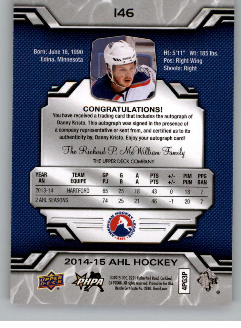 2014-15-Upper-Deck-AHL-Autographs-Stickers-Patch-Cards-Pick-From-List thumbnail 161