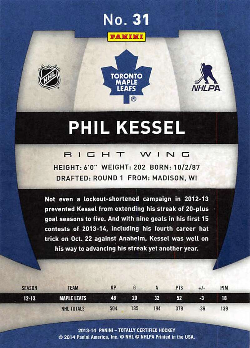 2013-14-Panini-Totally-Certified-Base-and-Rookie-Cards-Pick-From-List thumbnail 63