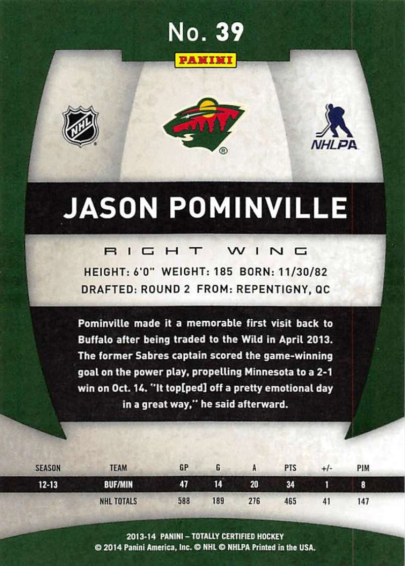 2013-14-Panini-Totally-Certified-Base-and-Rookie-Cards-Pick-From-List thumbnail 79