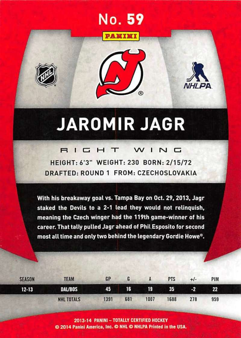 2013-14-Panini-Totally-Certified-Base-and-Rookie-Cards-Pick-From-List thumbnail 117