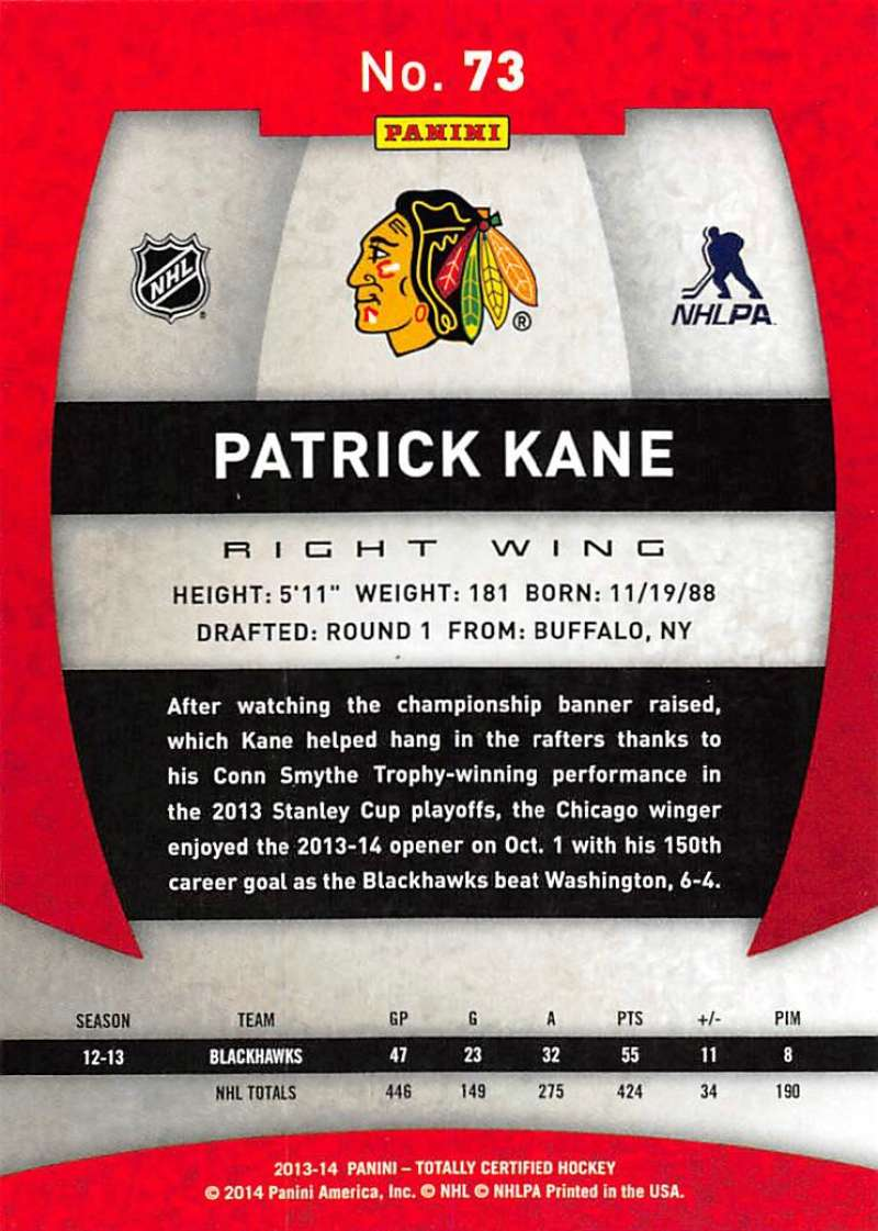 2013-14-Panini-Totally-Certified-Base-and-Rookie-Cards-Pick-From-List thumbnail 143