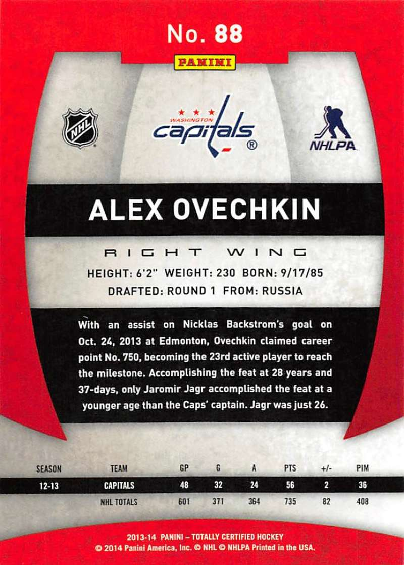2013-14-Panini-Totally-Certified-Base-and-Rookie-Cards-Pick-From-List thumbnail 169