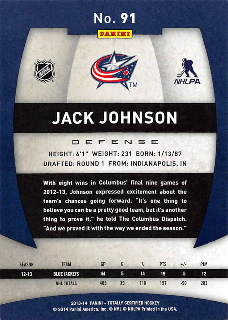 2013-14-Panini-Totally-Certified-Base-and-Rookie-Cards-Pick-From-List thumbnail 175