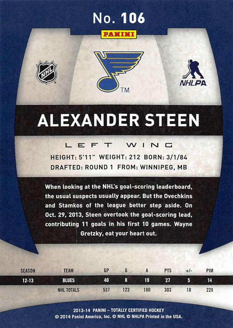 2013-14-Panini-Totally-Certified-Base-and-Rookie-Cards-Pick-From-List thumbnail 205