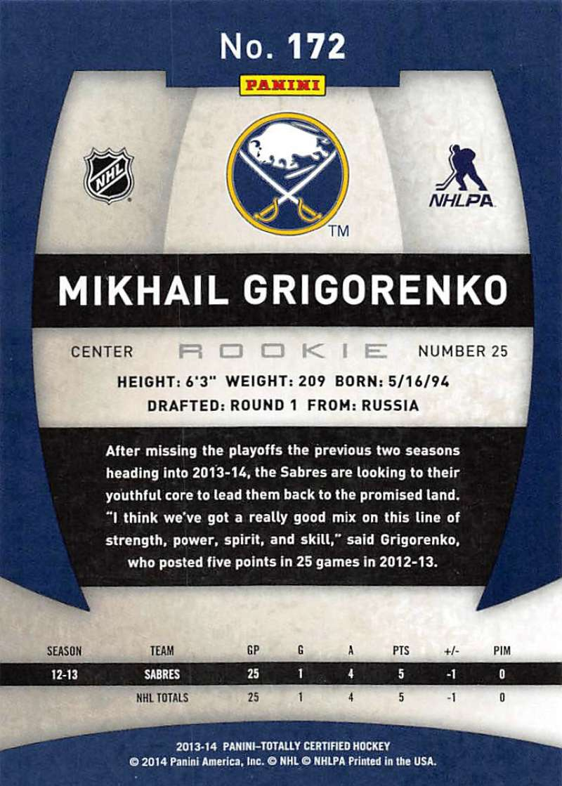 2013-14-Panini-Totally-Certified-Base-and-Rookie-Cards-Pick-From-List thumbnail 329