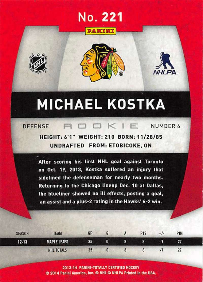 2013-14-Panini-Totally-Certified-Base-and-Rookie-Cards-Pick-From-List thumbnail 409