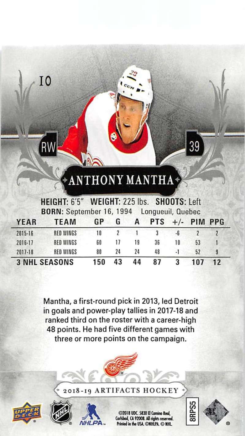 2018-19-Upper-Deck-Artifacts-Hockey-Cards-Pick-From-List-Rookies-Legends-SPs miniature 17
