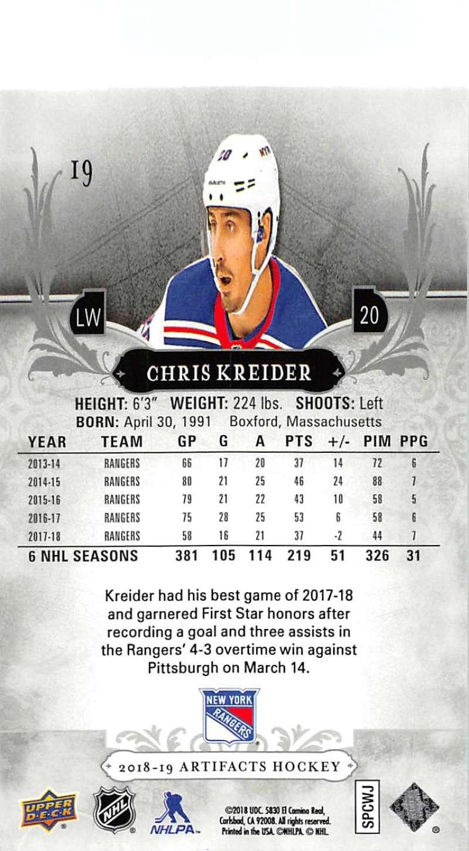 2018-19-Upper-Deck-Artifacts-Hockey-Cards-Pick-From-List-Rookies-Legends-SPs miniature 31