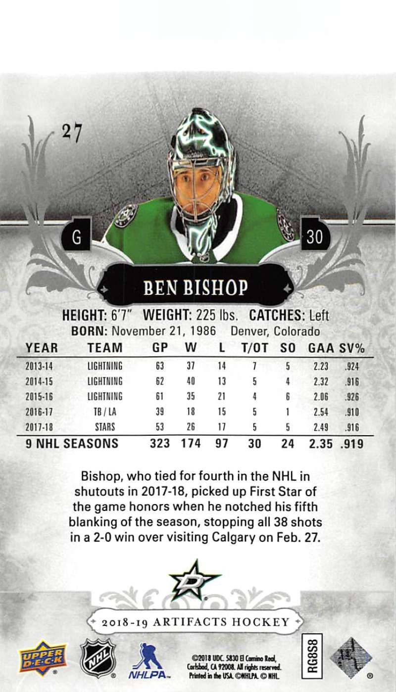 2018-19-Upper-Deck-Artifacts-Hockey-Cards-Pick-From-List-Rookies-Legends-SPs miniature 41