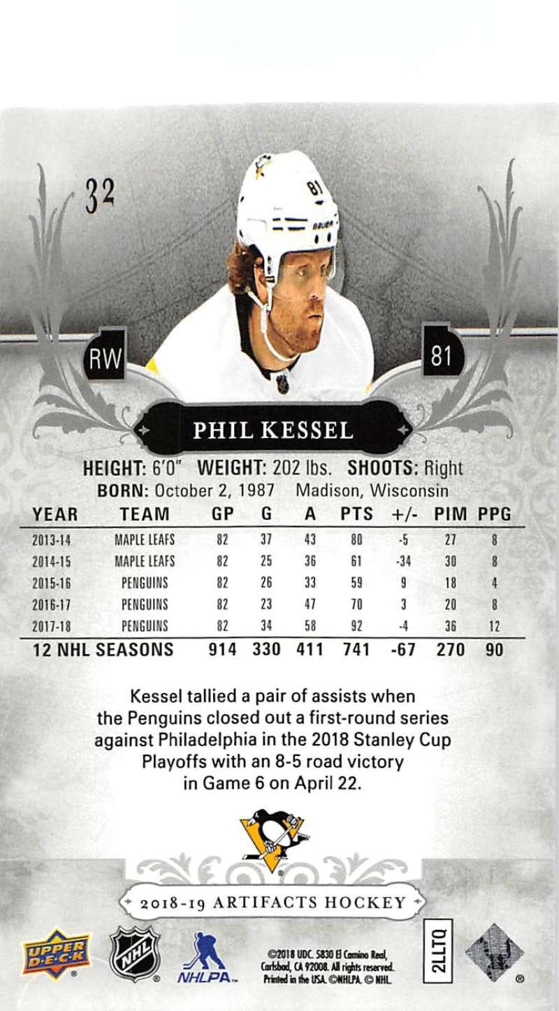 2018-19-Upper-Deck-Artifacts-Hockey-Cards-Pick-From-List-Rookies-Legends-SPs miniature 51