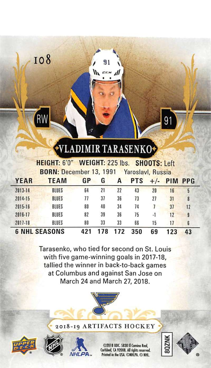 2018-19-Upper-Deck-Artifacts-Hockey-Cards-Pick-From-List-Rookies-Legends-SPs miniature 169