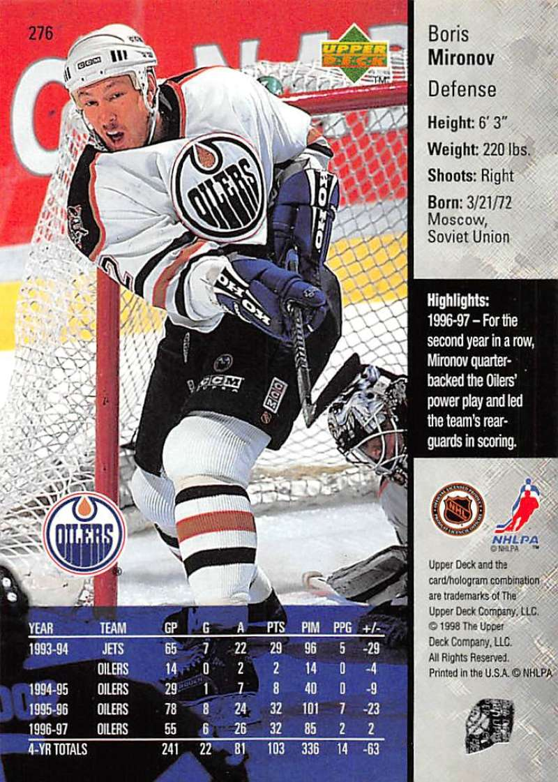 1997-98-Upper-Deck-Hockey-Card-Series-Two-Pick-From-List-211-420 thumbnail 85