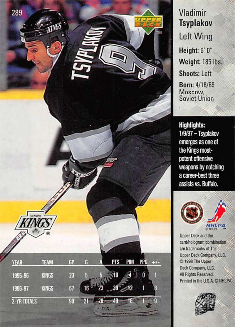 1997-98-Upper-Deck-Hockey-Card-Series-Two-Pick-From-List-211-420 thumbnail 105