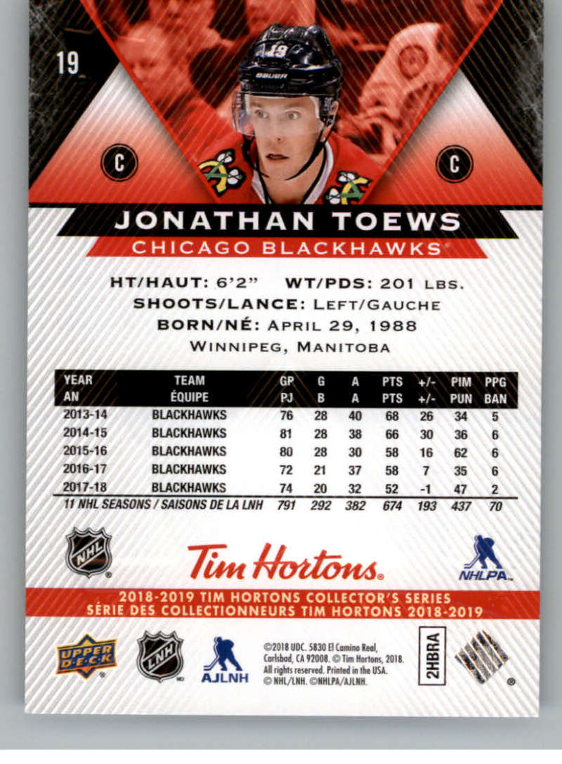 2018-19-Upper-Deck-Tim-Hortons-NHL-Hockey-Cards-Base-and-Inserts-Pick-From-List thumbnail 11