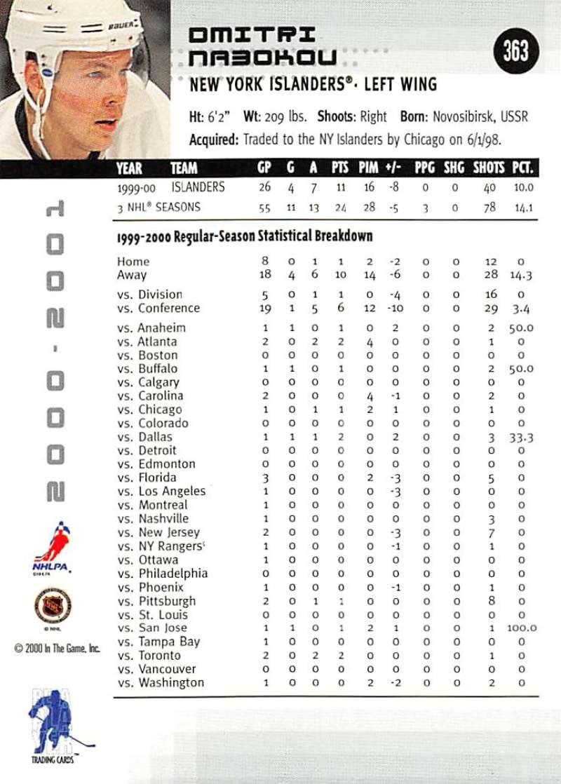 2000-01-BAP-Memorabilia-Hockey-Cards-Pick-From-List-Includes-Rookies-201-400 miniature 321
