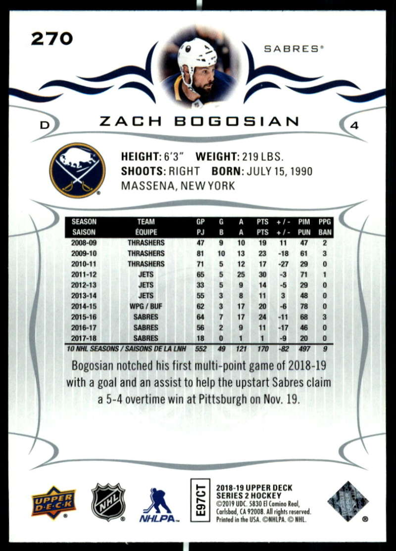 2018-19-Upper-Deck-Series-Two-Hockey-Cards-Pick-From-List-Includes-Young-Guns miniature 39