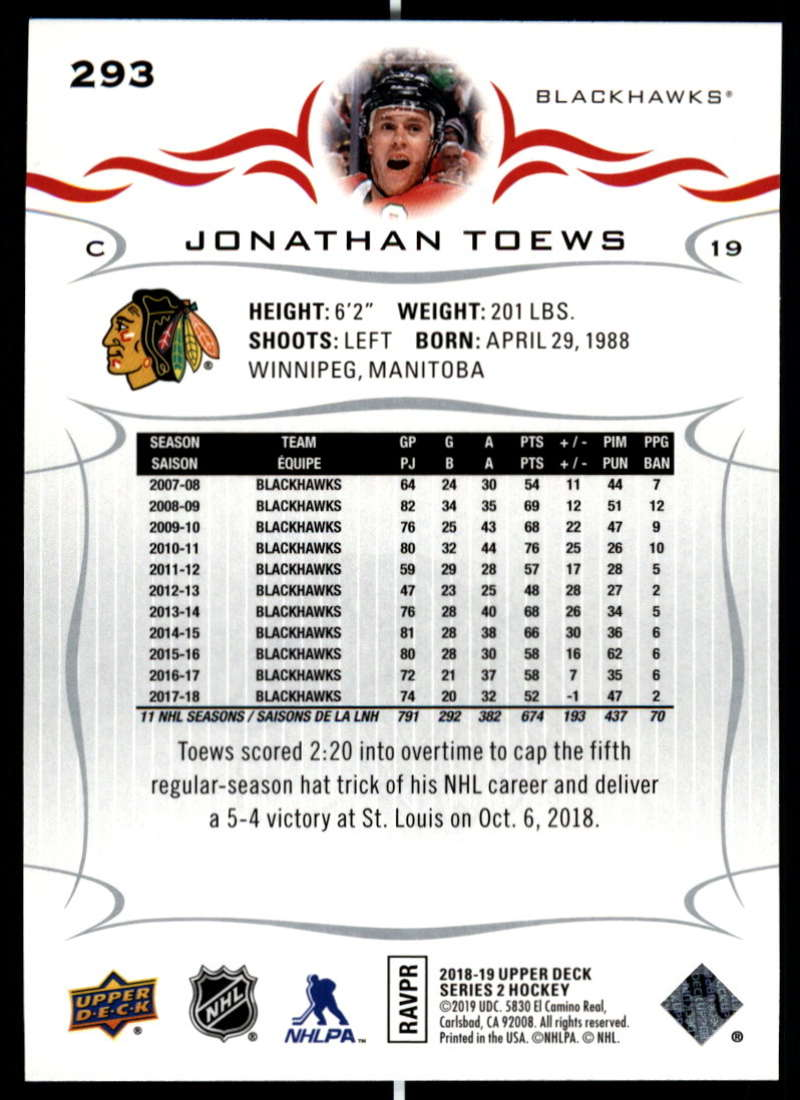 2018-19-Upper-Deck-Series-Two-Hockey-Cards-Pick-From-List-Includes-Young-Guns miniature 85