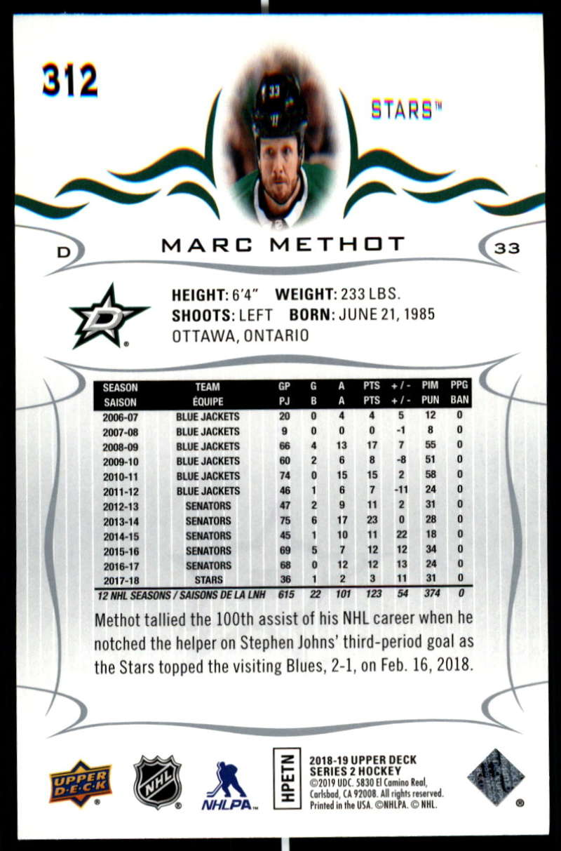2018-19-Upper-Deck-Series-Two-Hockey-Cards-Pick-From-List-Includes-Young-Guns miniature 119