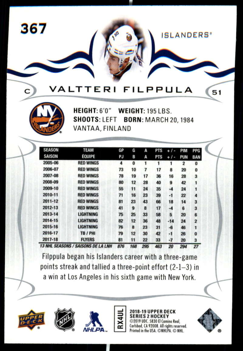 2018-19-Upper-Deck-Series-Two-Hockey-Cards-Pick-From-List-Includes-Young-Guns miniature 229