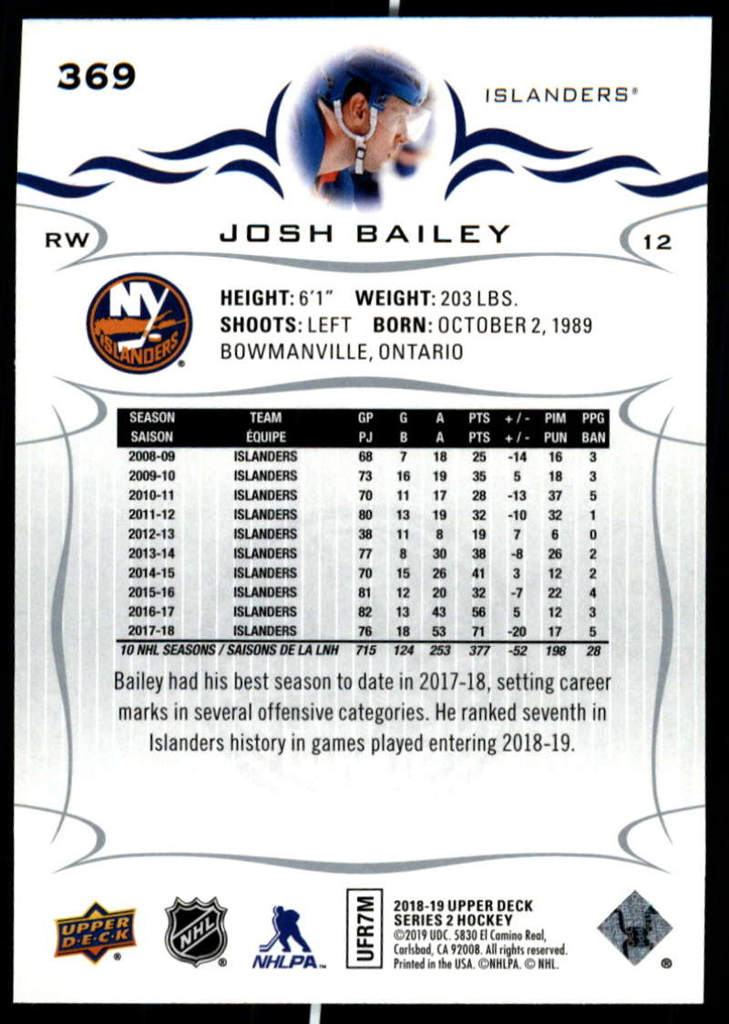 2018-19-Upper-Deck-Series-Two-Hockey-Cards-Pick-From-List-Includes-Young-Guns miniature 233