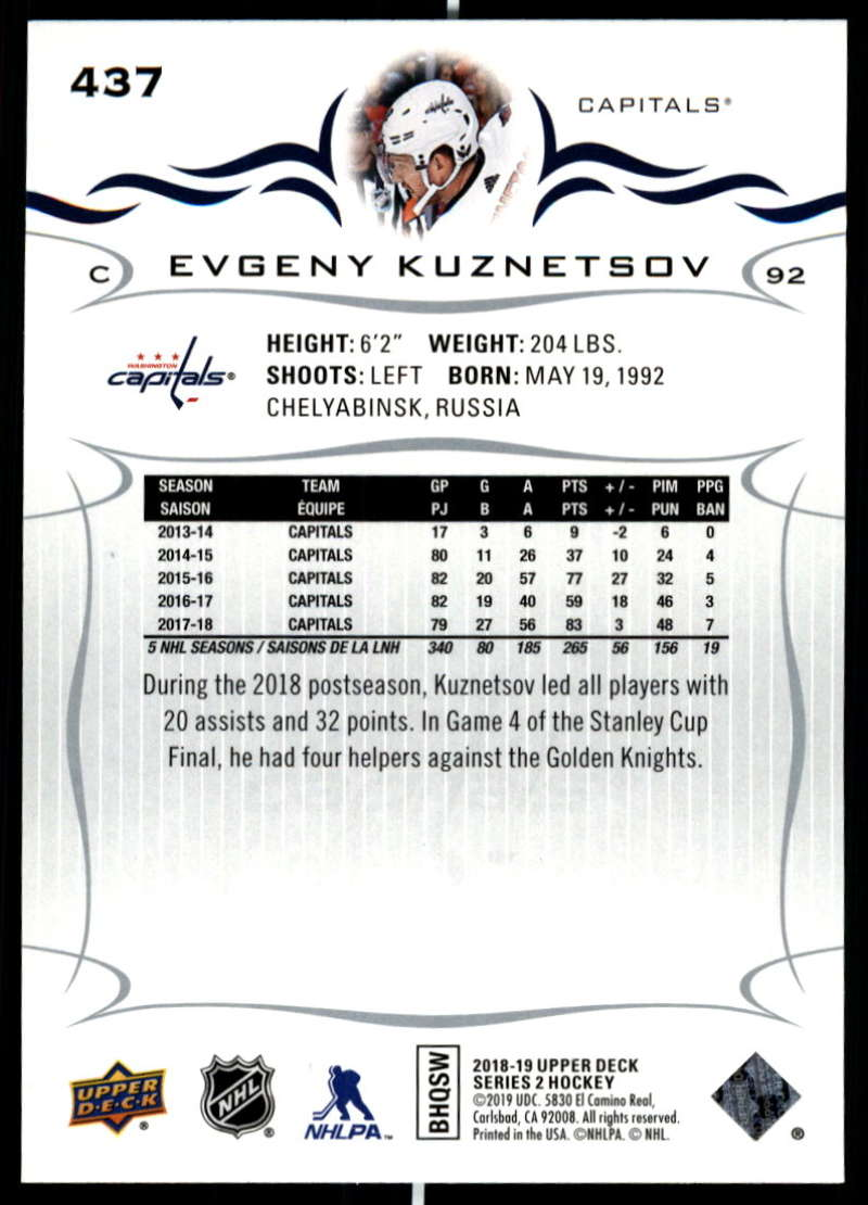 2018-19-Upper-Deck-Series-Two-Hockey-Cards-Pick-From-List-Includes-Young-Guns miniature 365