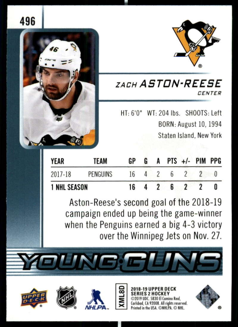 2018-19-Upper-Deck-Series-Two-Hockey-Cards-Pick-From-List-Includes-Young-Guns miniature 471