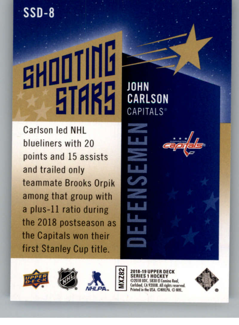 2018-19-Upper-Deck-Shooting-Stars-Blue-or-Black-Insert-Cards-Pick-From-List thumbnail 39