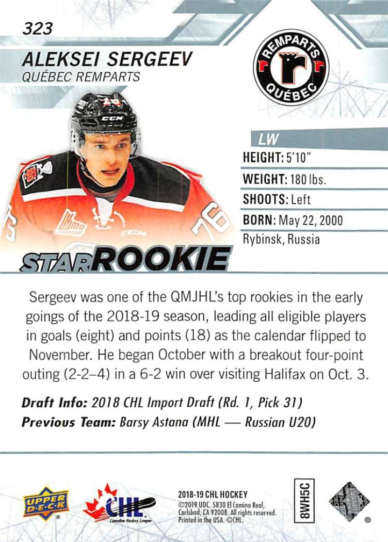 2018-19-Upper-Deck-CHL-Hockey-Cards-Pick-From-List-Base-and-Short-Prints-201-400 miniature 231