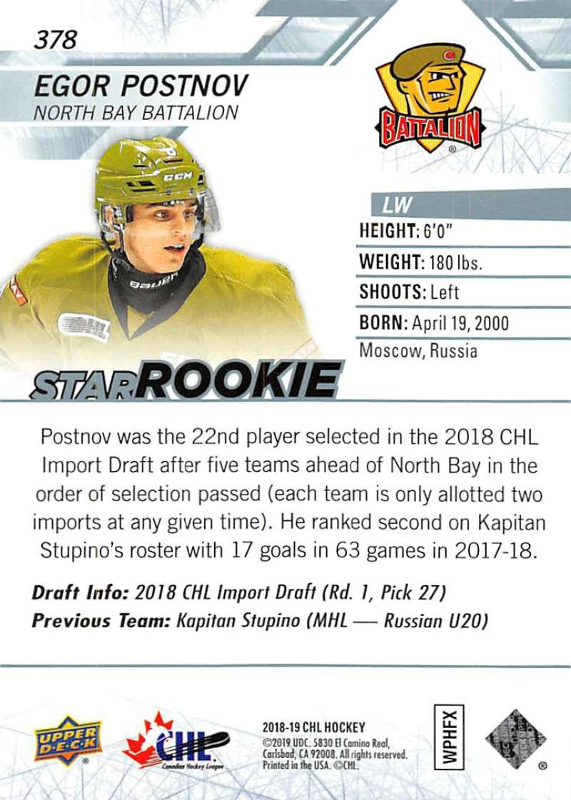 2018-19-Upper-Deck-CHL-Hockey-Cards-Pick-From-List-Base-and-Short-Prints-201-400 miniature 325