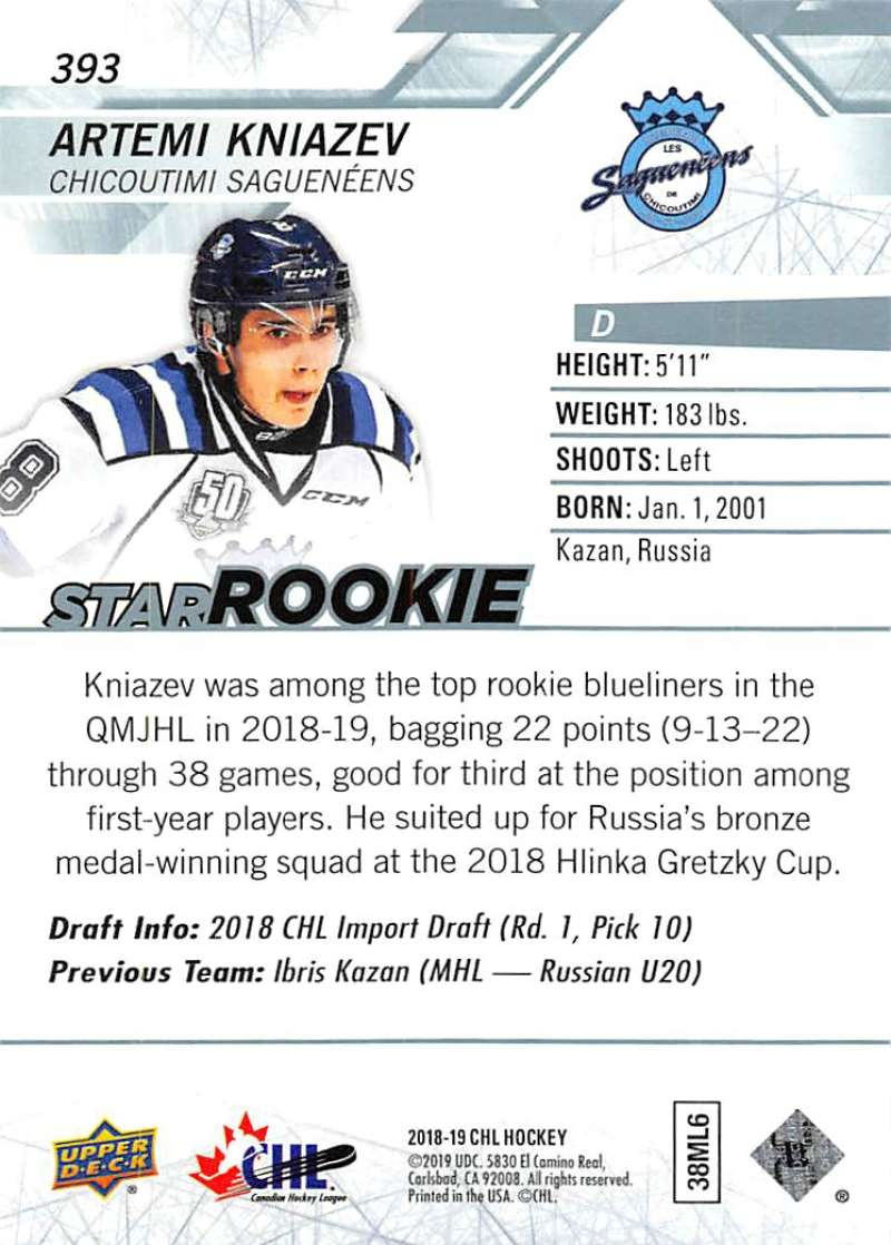 2018-19-Upper-Deck-CHL-Hockey-Cards-Pick-From-List-Base-and-Short-Prints-201-400 miniature 355