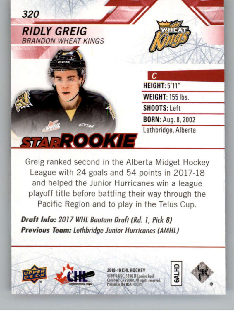 2018-19-Upper-Deck-CHL-Exclusives-Or-High-Gloss-Pick-From-List miniature 9