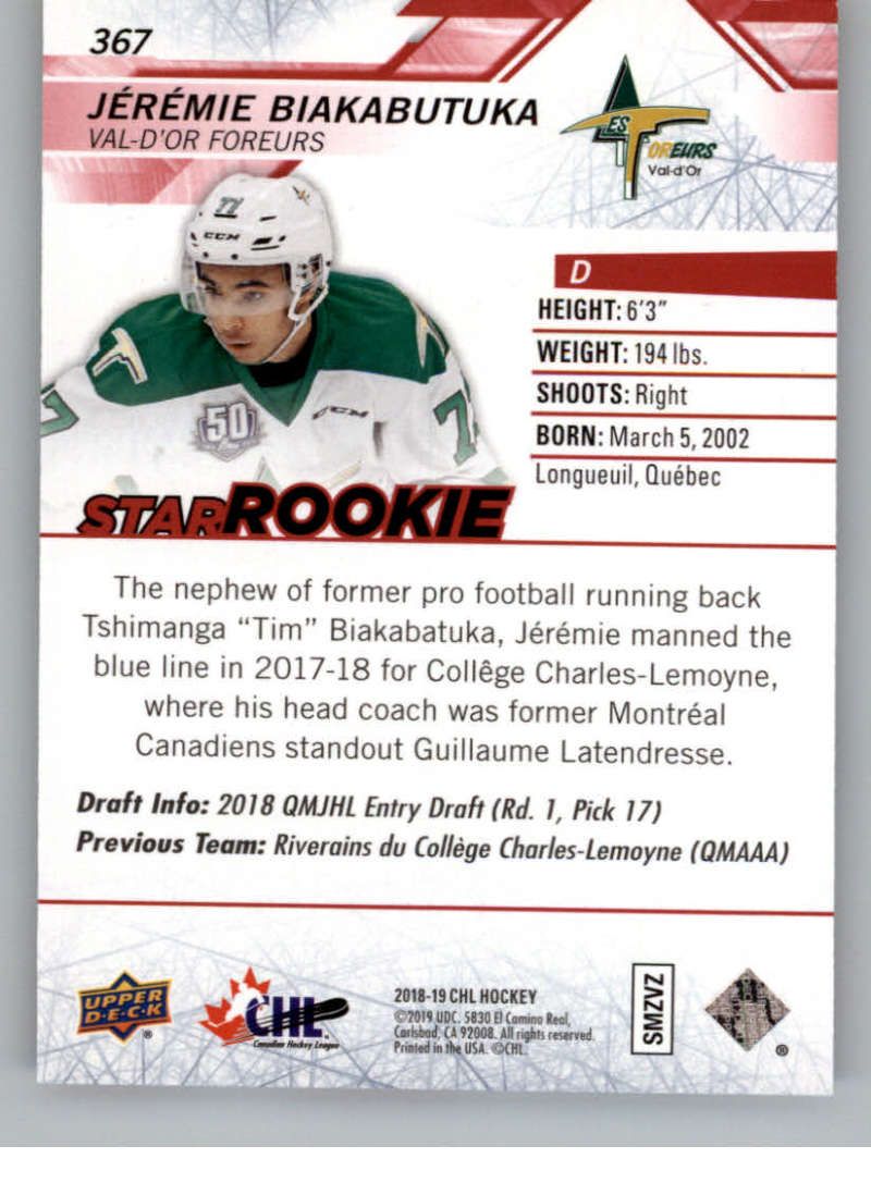 2018-19-Upper-Deck-CHL-Exclusives-Or-High-Gloss-Pick-From-List miniature 21