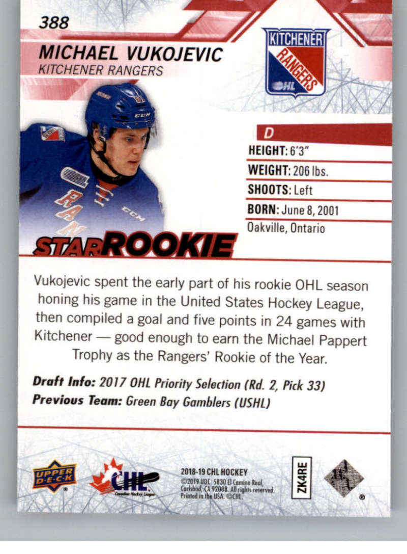 2018-19-Upper-Deck-CHL-Exclusives-Or-High-Gloss-Pick-From-List miniature 27