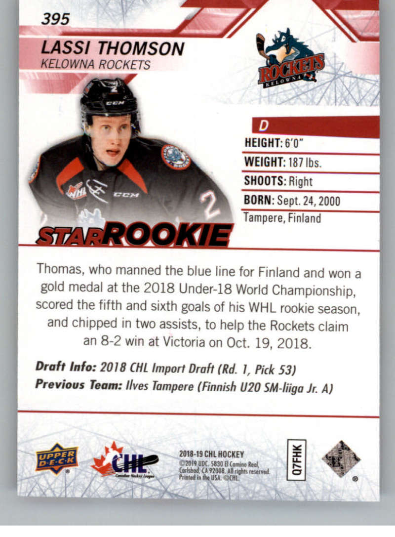 2018-19-Upper-Deck-CHL-Exclusives-Or-High-Gloss-Pick-From-List miniature 29