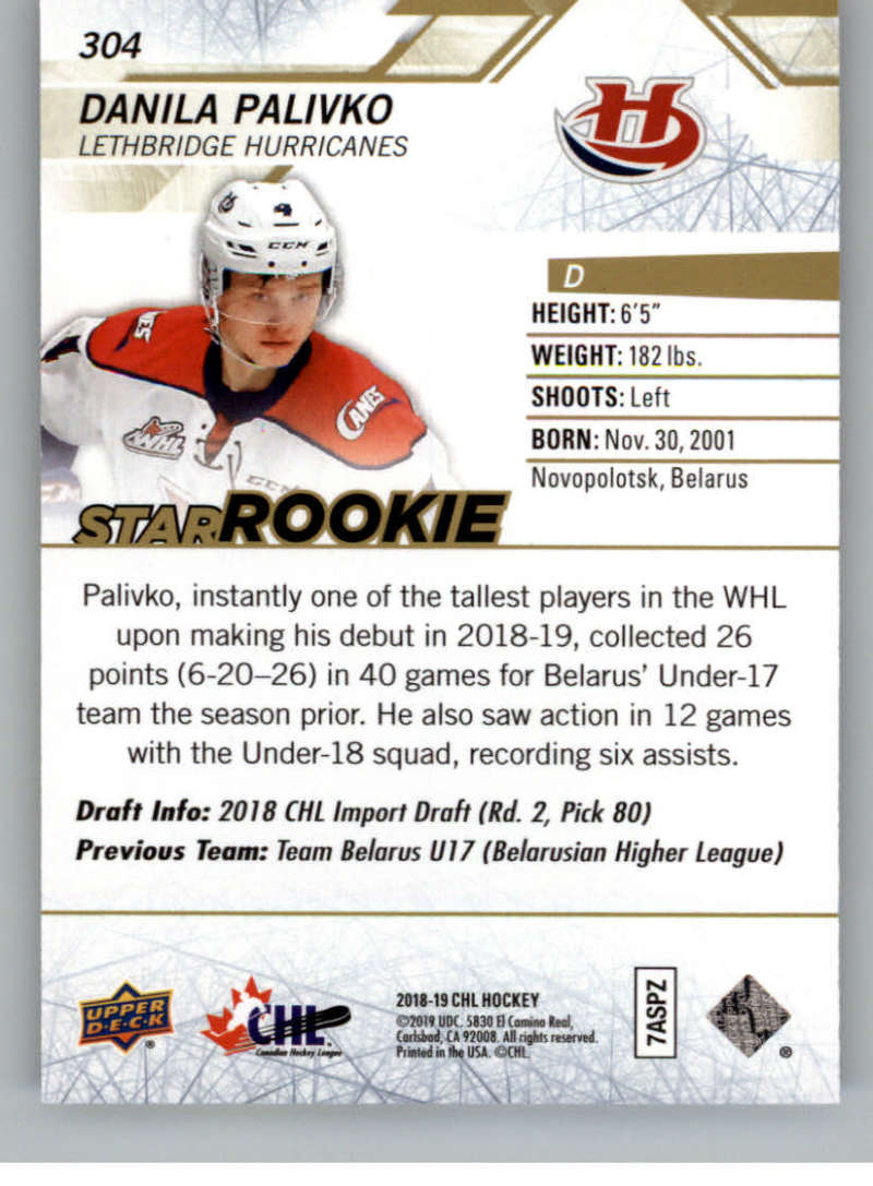 2018-19-Upper-Deck-CHL-Exclusives-Or-High-Gloss-Pick-From-List miniature 35