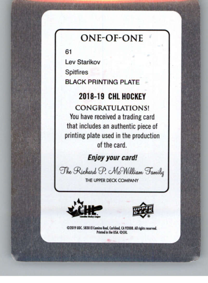 2018-19-Upper-Deck-CHL-Printing-Plate-Hockey-Cards-Pick-From-List miniature 3