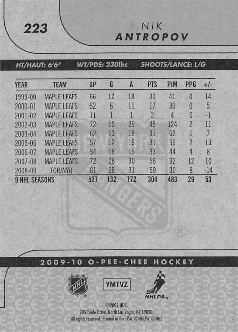 2009-10-O-Pee-Chee-OPC-NHL-Hockey-Trading-Card-Pick-From-List-201-400 miniature 47