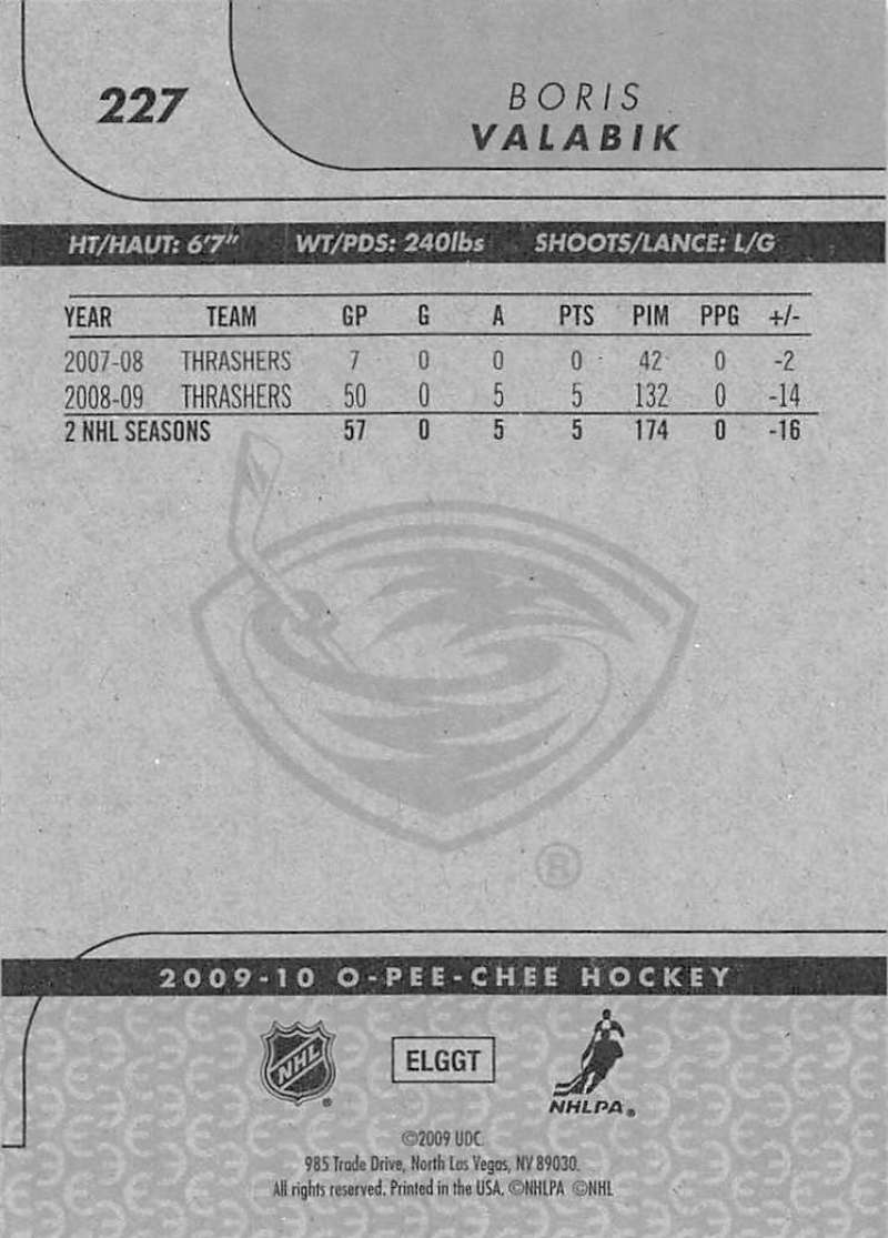 2009-10-O-Pee-Chee-OPC-NHL-Hockey-Trading-Card-Pick-From-List-201-400 miniature 55