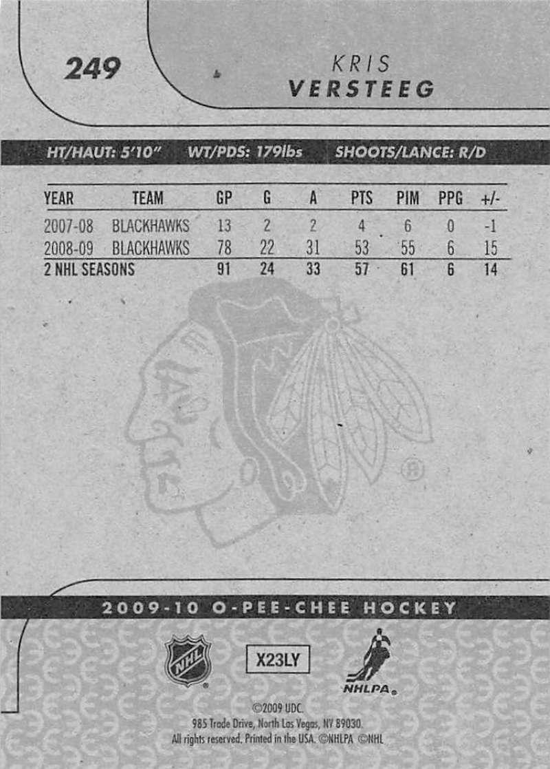 2009-10-O-Pee-Chee-OPC-NHL-Hockey-Trading-Card-Pick-From-List-201-400 miniature 93