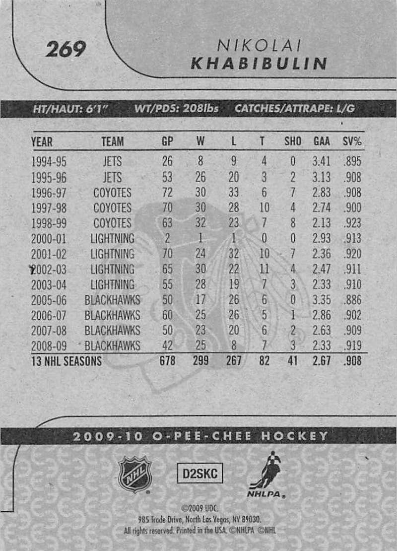 2009-10-O-Pee-Chee-OPC-NHL-Hockey-Trading-Card-Pick-From-List-201-400 miniature 131