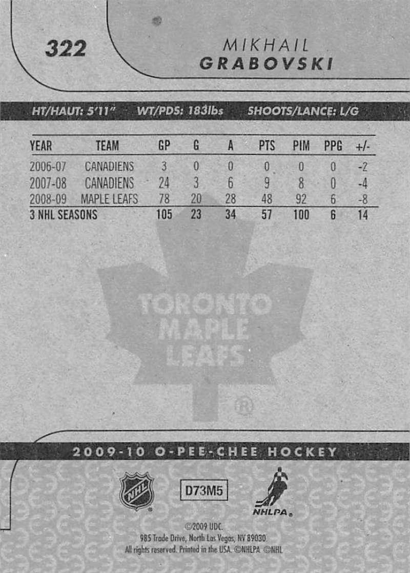 2009-10-O-Pee-Chee-OPC-NHL-Hockey-Trading-Card-Pick-From-List-201-400 miniature 231