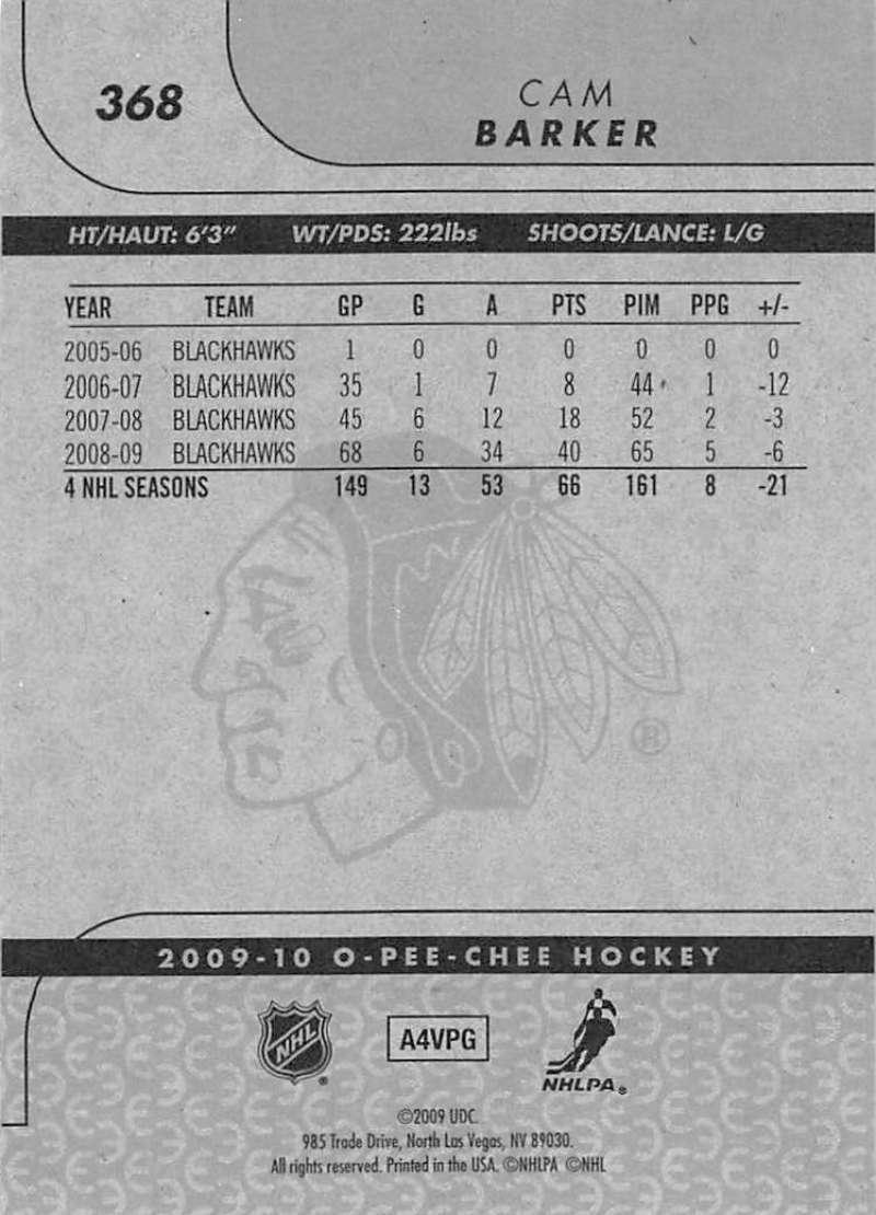 2009-10-O-Pee-Chee-OPC-NHL-Hockey-Trading-Card-Pick-From-List-201-400 miniature 317